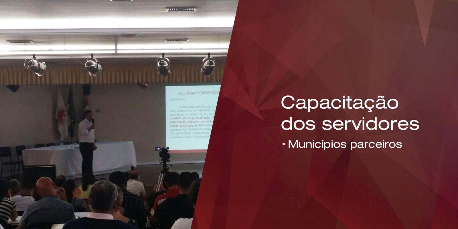 Evento de capacitação de servidores municipais 2017