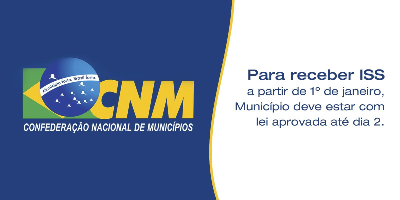 CNM divulga regra para recebimento de ISS