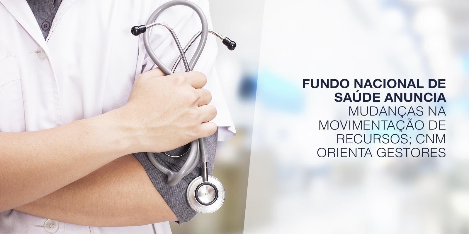 Fundo Nacional de Saúde anuncia mudanças na movimentação de recursos; CNM orienta gestores