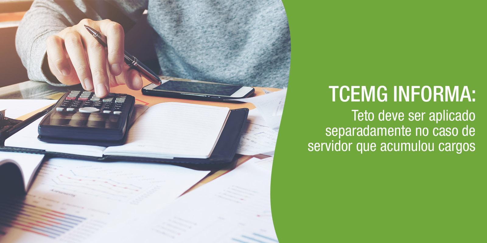 TCEMG informa: Teto deve ser aplicado separadamente no caso de servidor que acumulou cargos