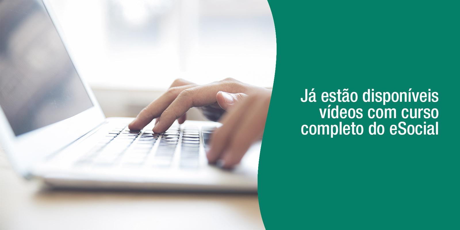 Receita federal disponibiliza curso on-line ponto a ponto sobre eSocial
