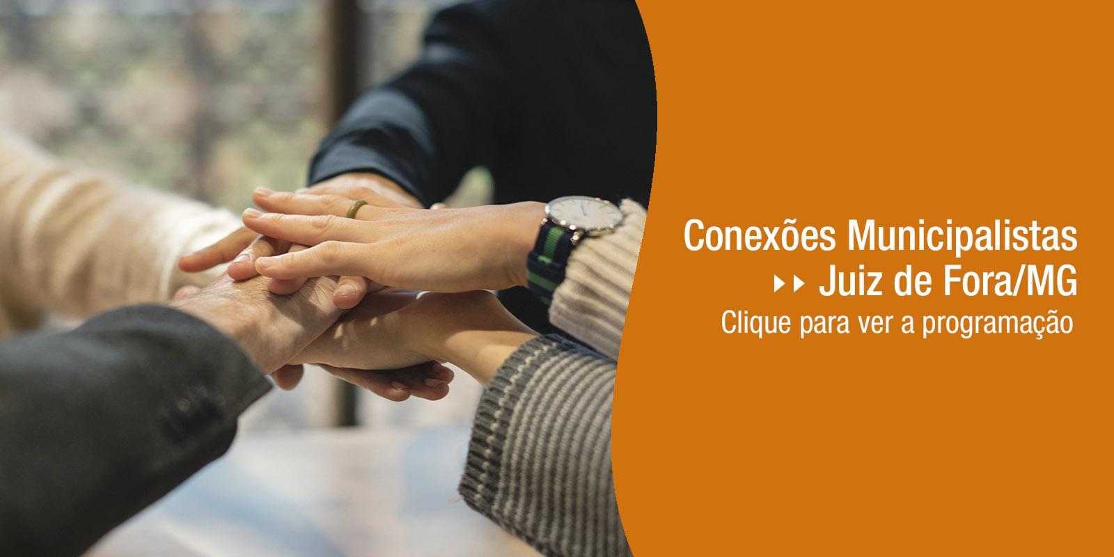 A CNM realizará em Juiz de Fora no dia 23/10 o Conexões Municipalistas. Veja a programação e inscreva-se.