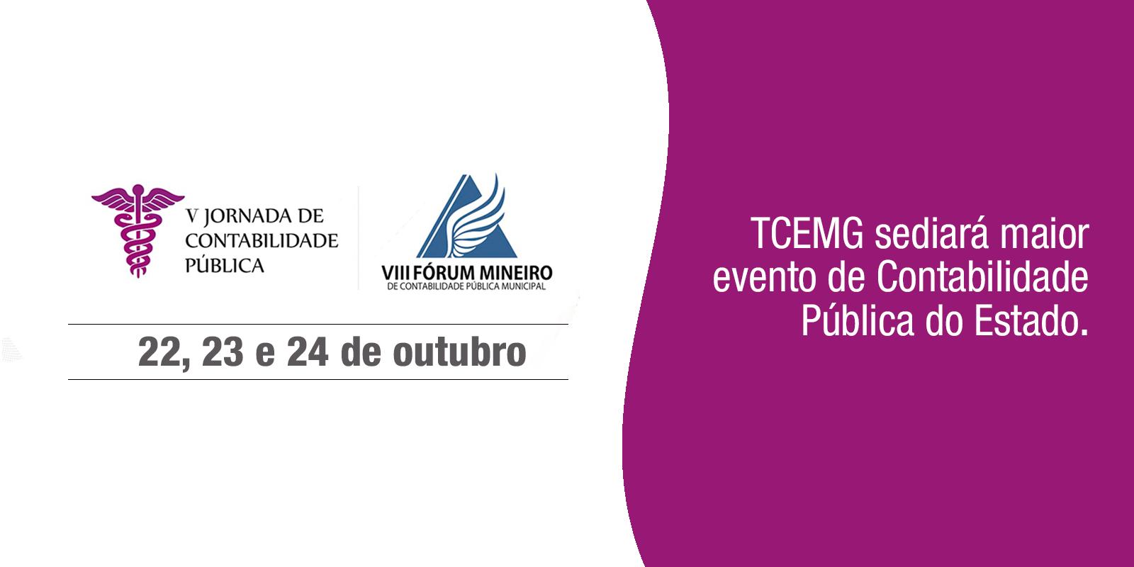 TCEMG sediará maior evento de Contabilidade Pública do Estado