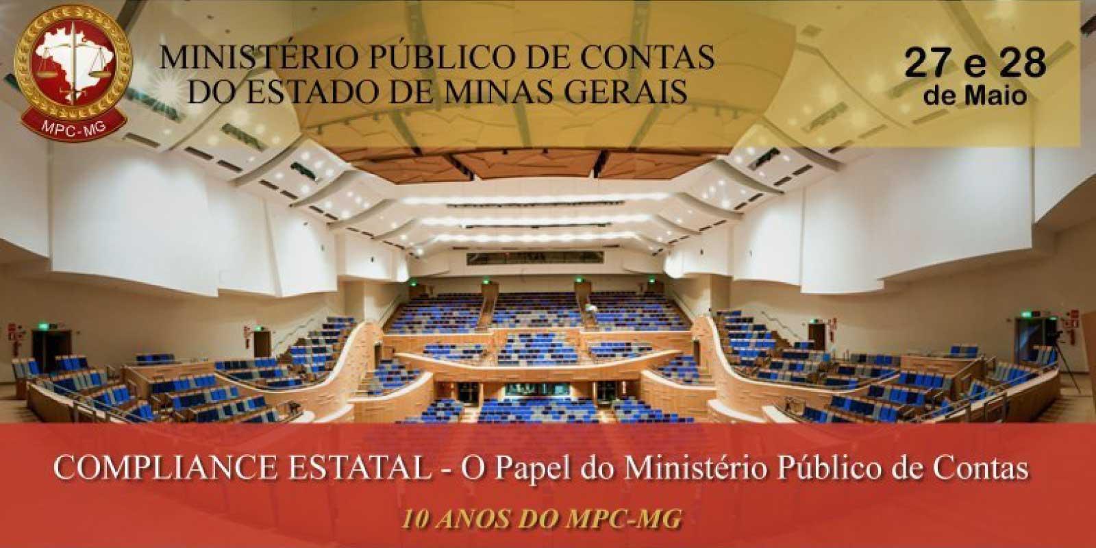 "AMM apoia o evento ""Compliance Estatal – O Papel do Ministério Público de Contas"""