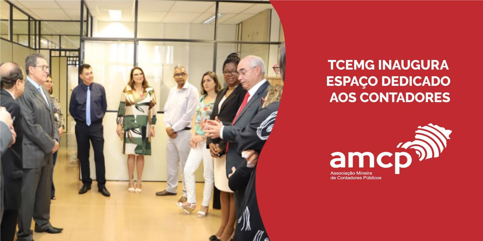 TCEMG inaugura espaço dedicado aos contadores